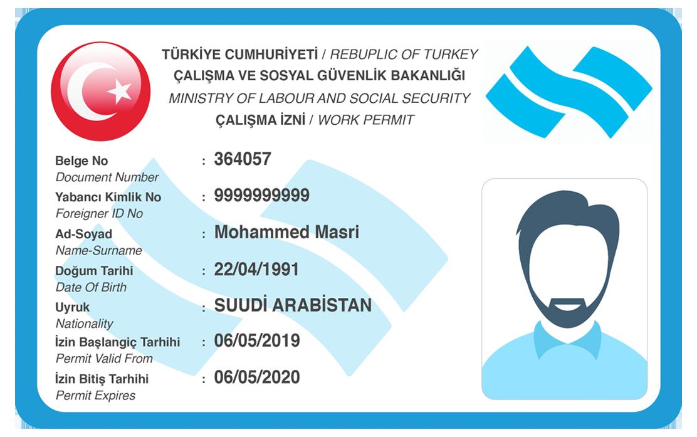 مجوز کار در ترکیه